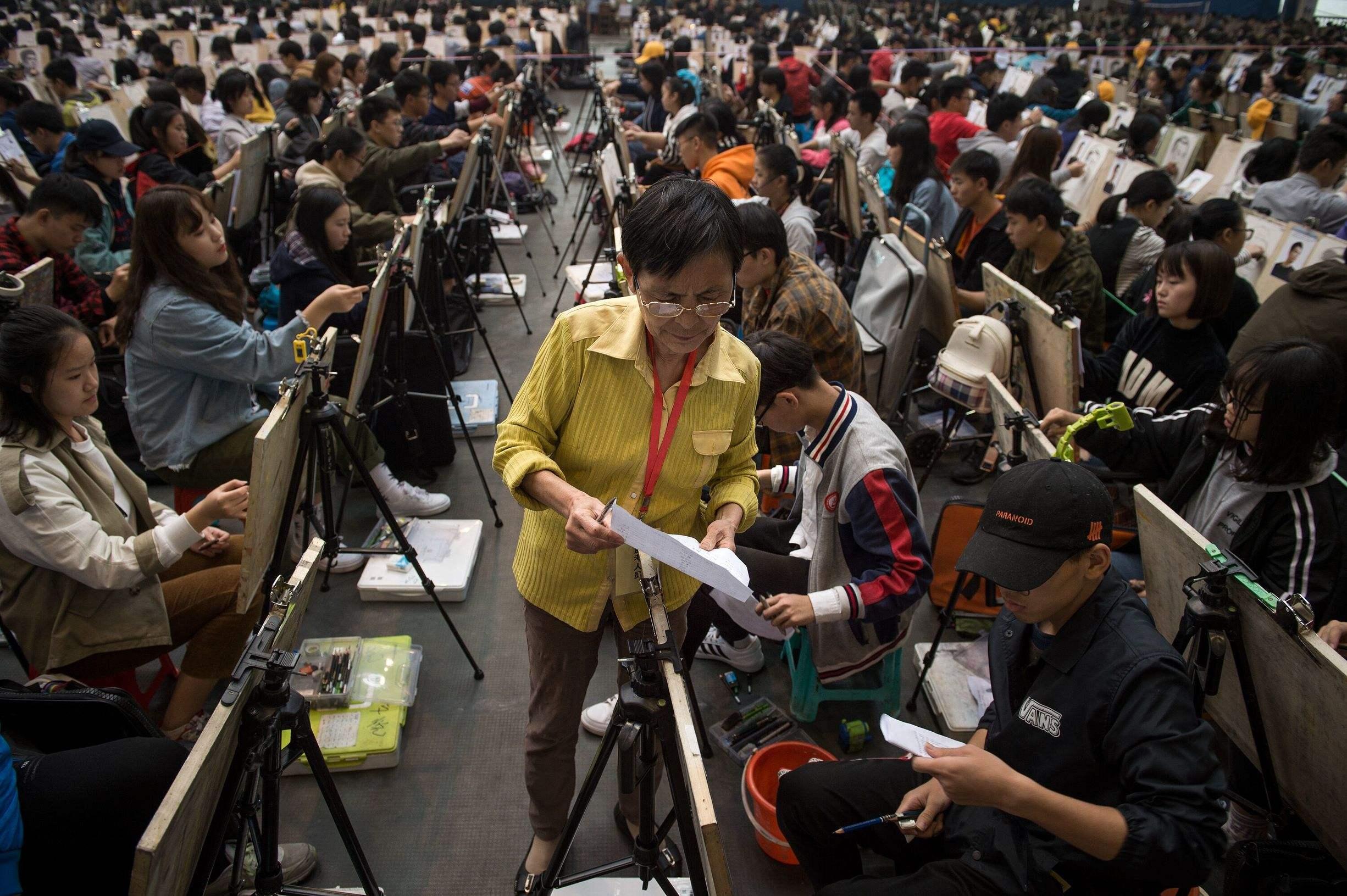 广东省2020年普通高考美术术科统一考试