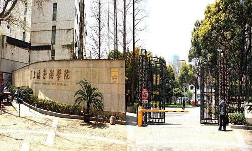2020年上海音乐学院本科艺术类专业