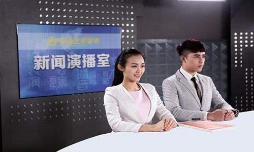 广东省2020年普通高考编导类分数段统计