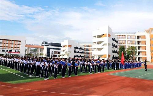 广东省2020年高考生填报普通高校招生志