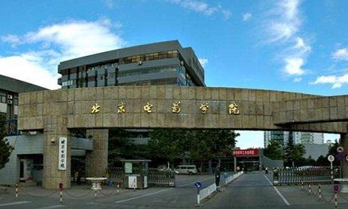 北京电影学院关于2021年艺术类专业