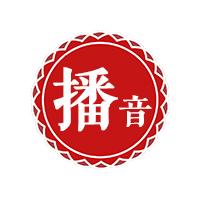 广东省2021年高校招生艺术类播音主持、