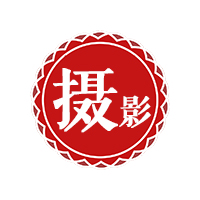 广东省2021年高校招生艺术类摄影、数字