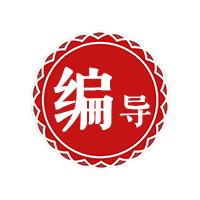 广东省2021年高校招生艺术编导类专业校