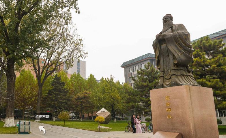 中国传媒大学关于2021年艺术类本科