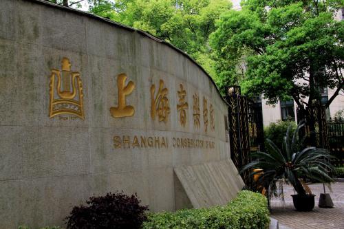 上海音乐学院2021年攻读硕士学位研