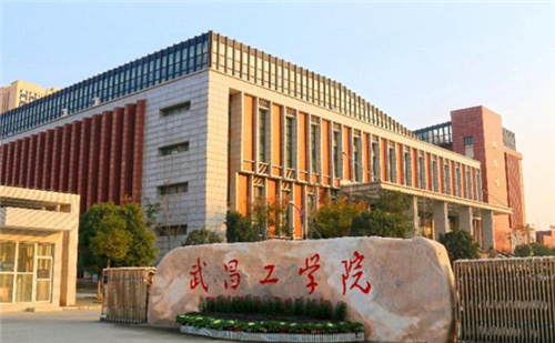 武昌工学院摄影校考考试内容