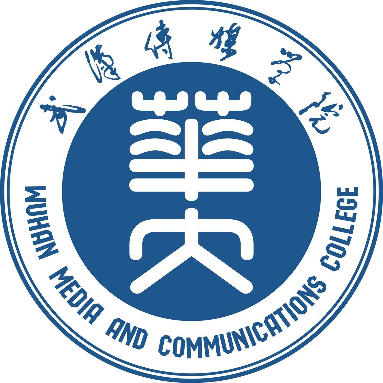 2018年武汉传媒学院省外艺术类专业