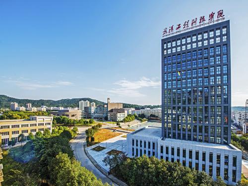 武汉工程科技学院摄影校考考试内容