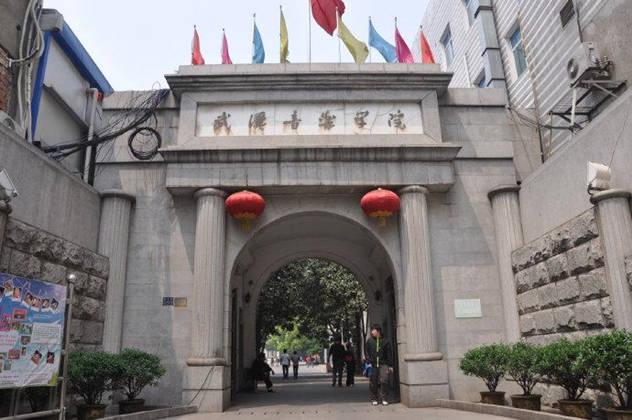 武汉音乐学院2021年本科招生计划