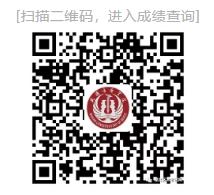 武汉音乐学院2021年普通本科招生专业分数线