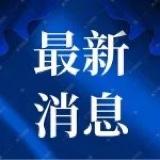 江西省2022年普通高等学校招生音乐