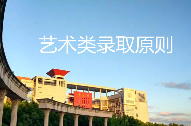 广州传媒艺考培训