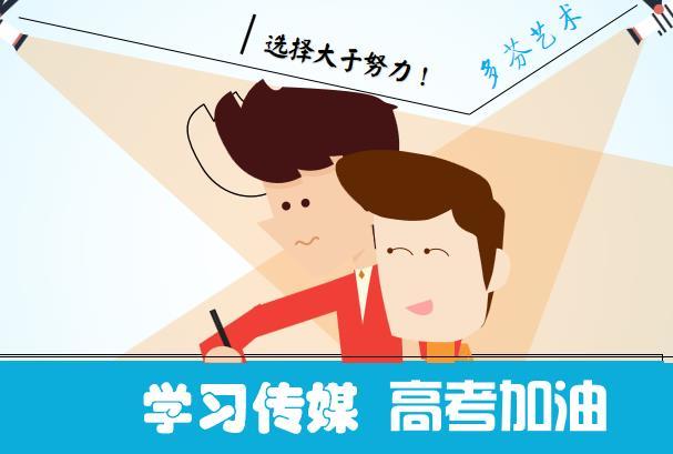 学传媒要花多少钱?深圳高中生学传媒大概要多少钱?