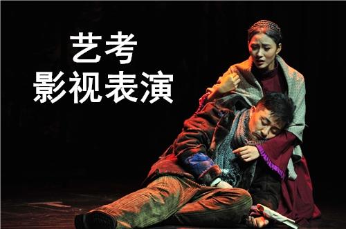 广州多芬传媒影视表演艺考培训班招