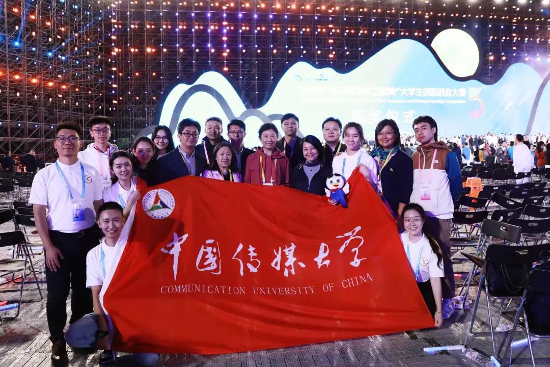 广州市传媒大学2020年艺术类本科优异