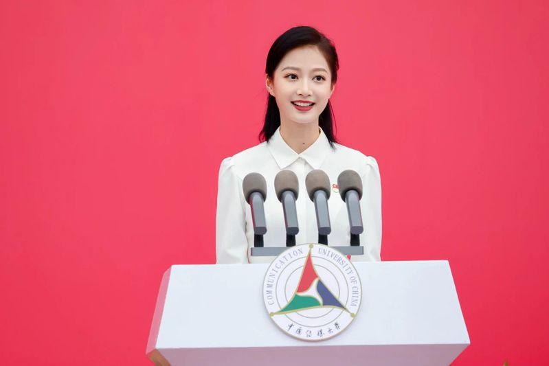 2021中国传媒大学开学典礼冯琳领诵《新征程,新一步