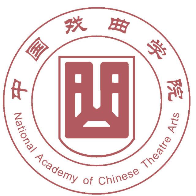 中国戏曲学院2019年本科招生各专业