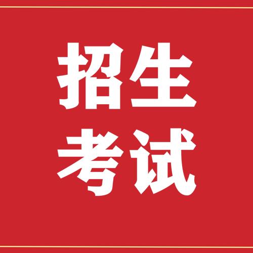 2021广东新高考落地方案