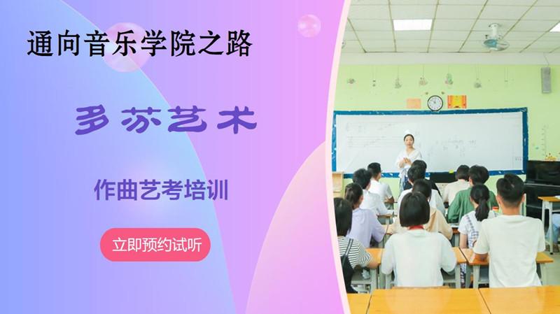 浙江音乐学院作曲系难考吗?