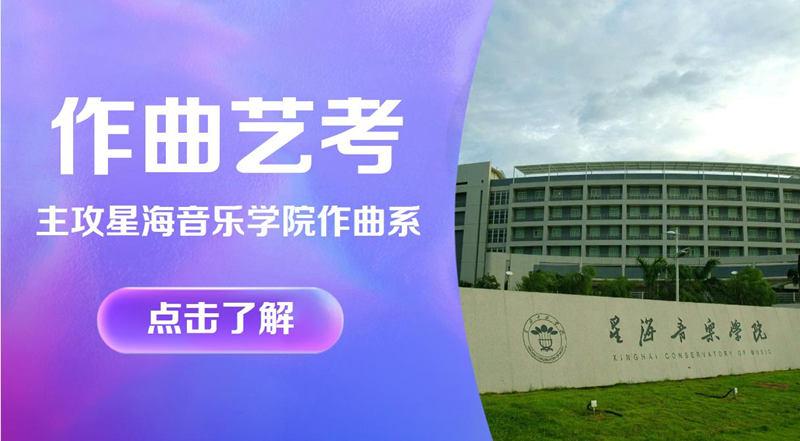 2021年武汉音乐学院招生各专业录取