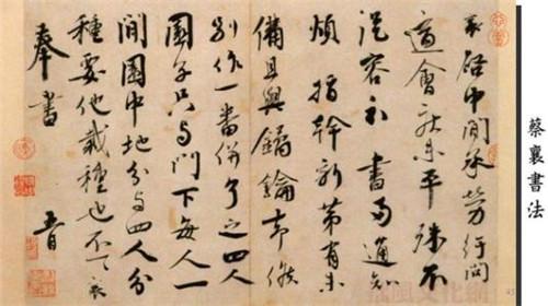 广东编导艺考文艺常识中国古代书法家十